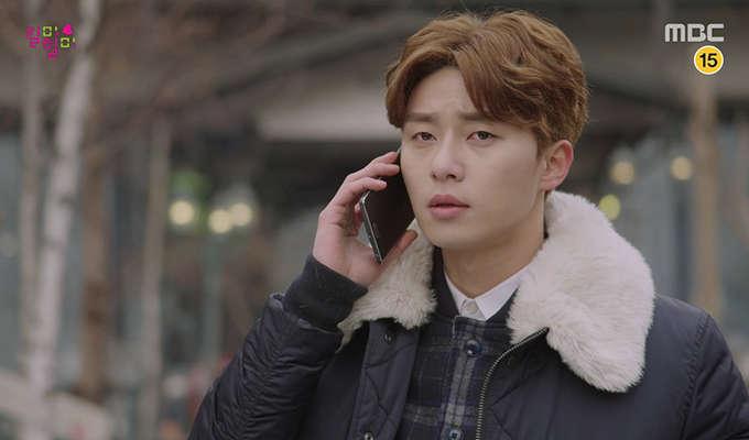 7 Serial Drama Korea Park Seo-joon yang Memukau - Kincir