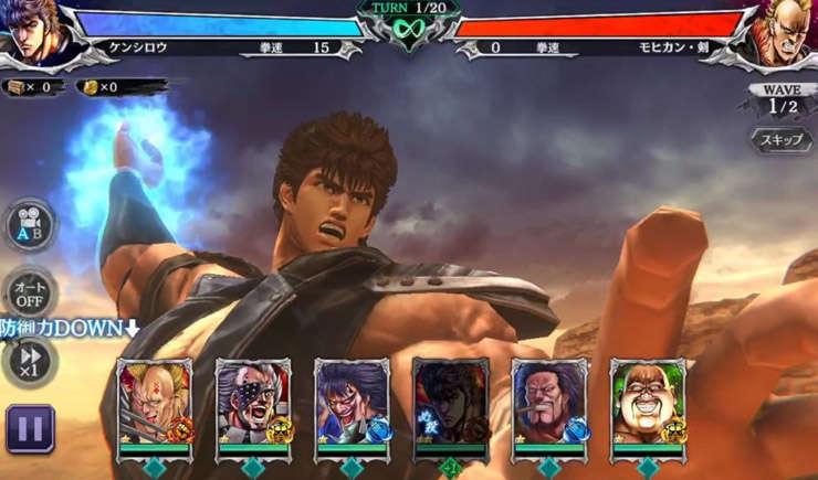 Via https://www.gamerbraves.comhttps://cdn.kincir.com/1/old/2019/06/Fist-of-the-North-Star-Legends-ReVive-combat-animation.jpg